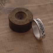 Aνδρικό δαχτυλίδι από ασήμι ματ και οξειδωμένο, εναλλακτική βέρα,  DA38